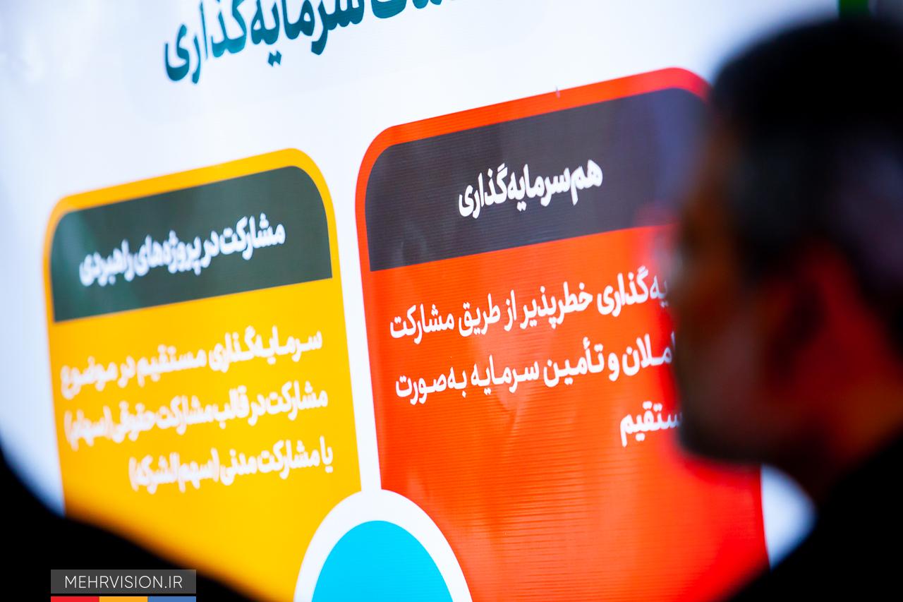 حضور ۱۹ شرکت دانشبنیان در پاویون بیستمین نمایشگاه بینالمللی صنایع مخابرات و اطلاعرسانی ایران تلهکام 2019