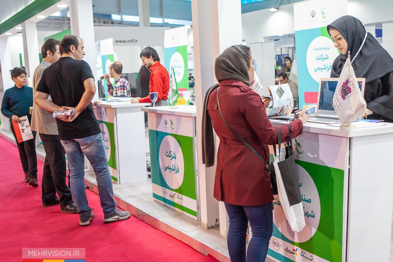 دومین نمایشگاه تقاضای ساخت و تولید ایرانی میزبان صندوقهای تامین مالی