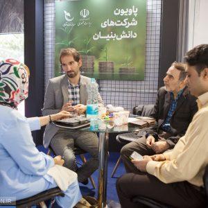 پاویون شرکتهای دانشبنیان در چهارمین نمایشگاه توانمندیهای روستاییان و عشایر